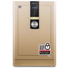 得力(deli) 33146 圣骑士系列高级电子保险柜
