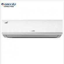 格力(GREE) KFR-50GW/(50556)NhAd-3 2匹壁挂式定频空调