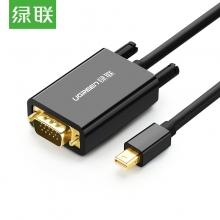绿联 DP转VGA转接线 黑色 (1m)