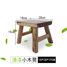 国产 实木板凳(清漆成人大宽凳)