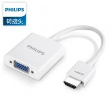 飞利浦(PHILIPS) SWR1620A/93 HDMI转VGA转接头
