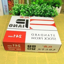 红鑫 241-3 三层白电脑打印纸 三等分(带撕边)1200份/箱