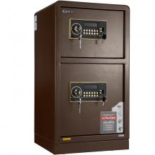 齐心(COMIX) BGX-2078S 电子密码保险柜