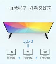 暴风TV 32X3 32英寸 超薄平板液晶电视