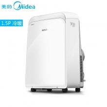 美的(Midea) KYR-35 移动空调冷暖一体机 1.5匹