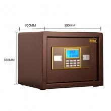 甬康达 T-300 电子密码保险柜 高30cm