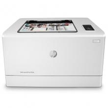 惠普(HP) Colour LaserJet Pro M154a 彩色激光打印机