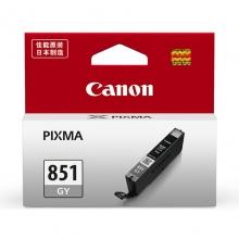 佳能(Canon) CLI-851GY 灰色墨盒 (适用MG7580、MG7180、MG6380、iP8780)