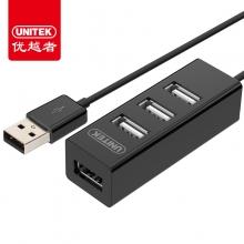 优越者 Y-2140BK 高速一拖四多接口USB分线器 0.8米 黑色
