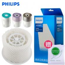 飞利浦(PHILIPS) HU4102 加湿器滤网过滤芯(HU4801 HU4802 4803 4813 4811)