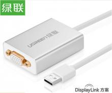 绿联 40244 USB转VGA母头转换器外置显卡
