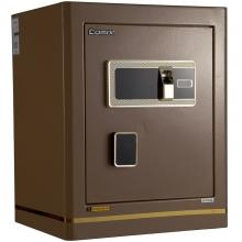 齐心(COMIX) BGX-50ZW 指纹保险柜