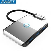 忆捷 CH35 USB-C分线器Type-C转接3口USB3.0转换器