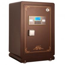 甬康达 FDX-A/D-63 3C电子保险柜 高70cm