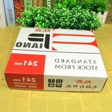 红鑫 241-4 四层彩电脑打印纸 一等分(带撕边)1200份/箱