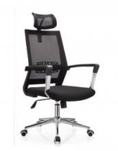 昊丰 KY-1664A 办公椅(网布)黑色