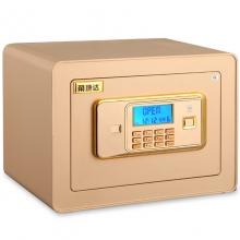 甬康达 精致FDX-A/D-26A 3C电子保险柜