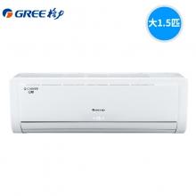 格力(GREE) KFR-35GW/(35570) Ga-3 大1.5匹 壁挂式定频冷暖空调