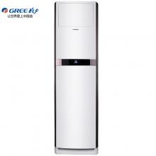 格力(GREE) KFR-72LW/(72591)NHAA-3  3匹定频 悦雅 立柜式家用冷暖空调