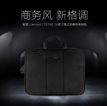 联想(Lenovo) T2140 手提电脑包 14.0英寸  (昭阳K27适用)