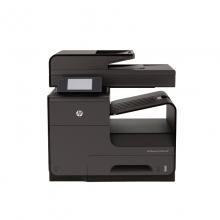 惠普(HP) Officejet Pro X576dw MFP 多功能一体机(打印 复印 扫描 传真)