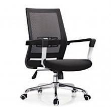 昊丰 KY-1664B 办公椅(网布)黑色