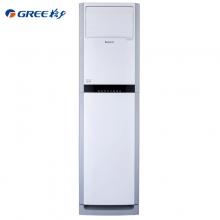 格力(GREE) KFR-50LW/(50591)FNhAa-A3 空调2匹定频 悦雅 立柜式家用冷暖空调