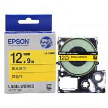 爱普生(EPSON) 标签带色带(LK-4YBW黄底黑字12mm)