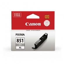 佳能(Canon) PGI-850/CLI-851 彩色墨盒 CLI-851XL 灰色高容