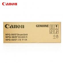 佳能(Canon) NPG56/57 原装套鼓