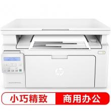 惠普(HP) M132nw 黑白激光多功能一体机(打印 复印 扫描)