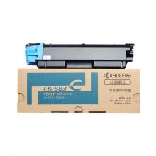 京瓷(KYOCERA) 原装彩色墨粉盒(TK-583C蓝色)
