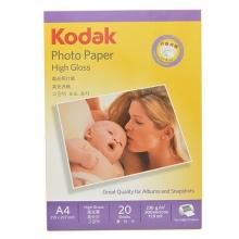 柯达(Kodak) 5740-322 A4 230g 高光面照片纸 20张/包