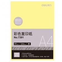 得力(deli) 7391 A4 浅黄色彩色复印纸 80g 100张/包 单包装
