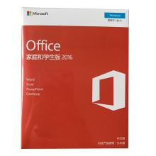 微软(Microsoft) 正版办公软件office2016家庭和学生版 MAC版