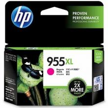 惠普(HP) 品红色大容量墨盒 L0S66AA 955XL 8210 8218 87220 HP955