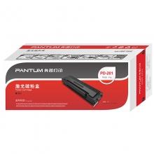 奔图(PANTUM) PD-201 原装硒鼓