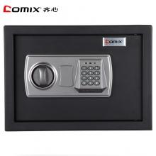 齐心(COMIX)  BGX-25BK  电子密码保险柜   黑色