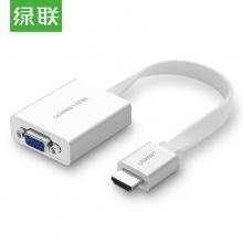 绿联 40247 HDMI转VGA线转换器带音频口 白