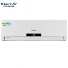 格力(GREE) KFR-72GW/(72556)A1-N1 3匹 定频壁挂式空调
