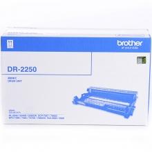 兄弟(brother) DR-2250 原装硒鼓
