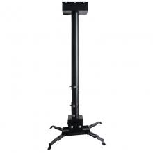宏影(HONGYING) HY-GC300 投影仪吊架 承重45公斤 调节范围1.7-2.95米