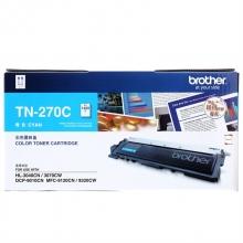 兄弟(brother) 原装彩色粉盒(TN-270C青色)