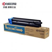 京瓷(KYOCERA) TK-898 碳粉 蓝色