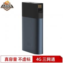 紫米(ZMI) MF885 随身WIFI 4G无线路由器 10000毫安 锖色