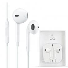 苹果(Apple) 原装 EarPods耳机