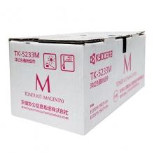 京瓷(KYOCERA)TK-5233M 原装粉盒 (品红色)