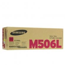 三星(SAMSUNG ) 原装大容量彩色硒鼓 (CLT-M506L 红色)
