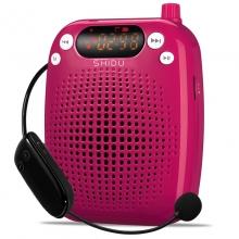 十度(ShiDu) S611 无线便携扩音器(玫瑰红)
