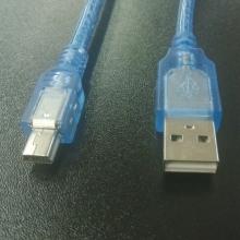 国产 T型口移动硬盘数据线 1.5米